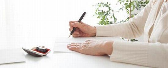 離婚を有利に進めるためには浮気の証拠