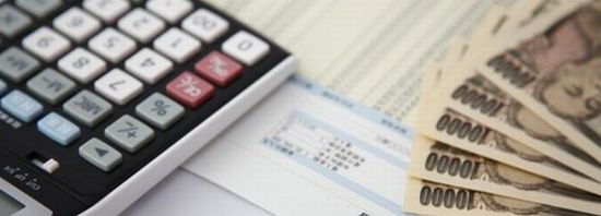 浮気離婚財産調査