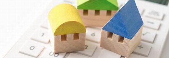 財産分与住宅ローン