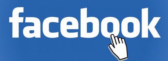 facebook浮気調査