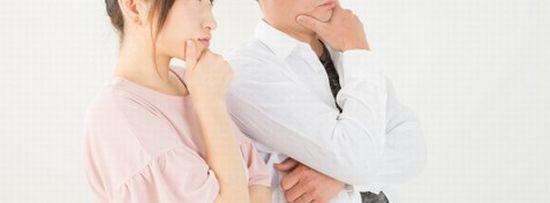 離婚年金分割婚姻期間