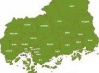 広島市浮気調査探偵事務所